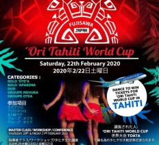 Heiva International日本大会 : 'Ori Tahiti World Cup日本大会 Nonahere Japan